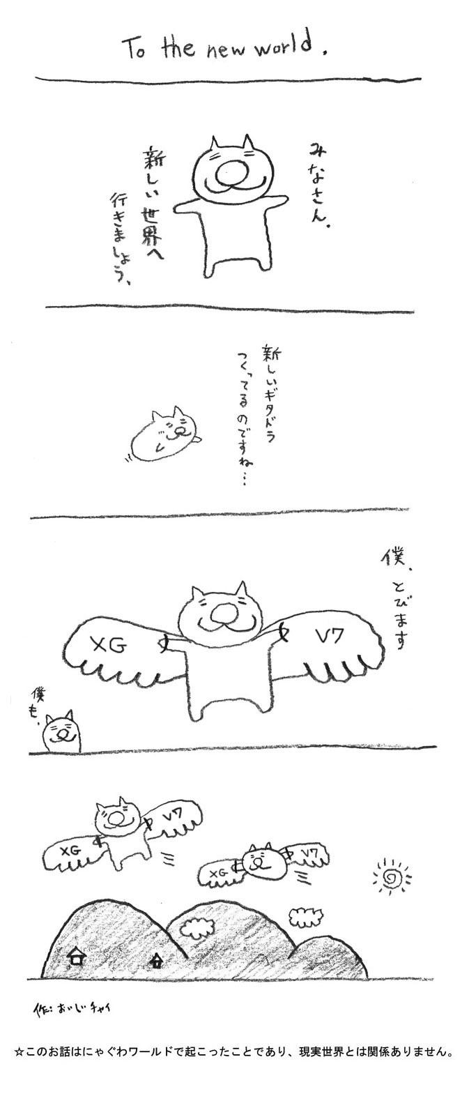 main_10_09.jpg