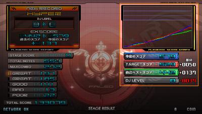ghost_result.jpg