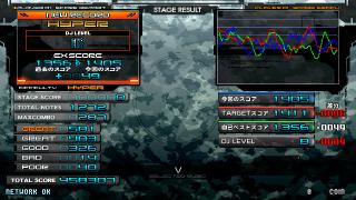 15_ghost_result2.jpg