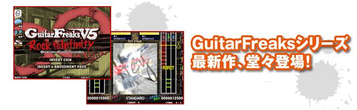 gf_info_01.jpg