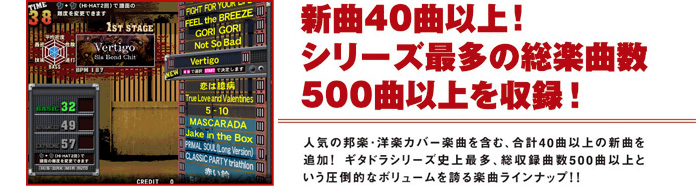 v5_info_02.jpg
