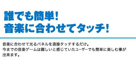 ju_info_02.jpg