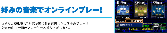 ju_info_03.jpg