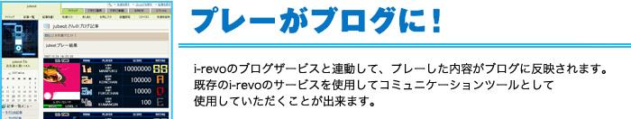 ju_info_05.jpg