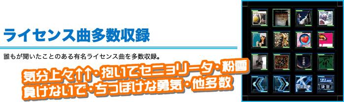 ju_info_06.jpg